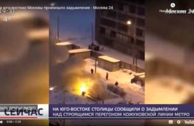 Врезка Некрасовской линии в Таганско-краснопресненскую и пожар на Некрасовской линии Метрополитена